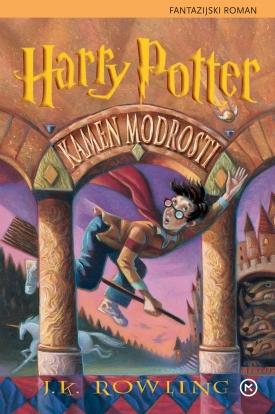 Harry Potter 1: Kamen modrosti | J. K. Rowling | Mladinska knjiga